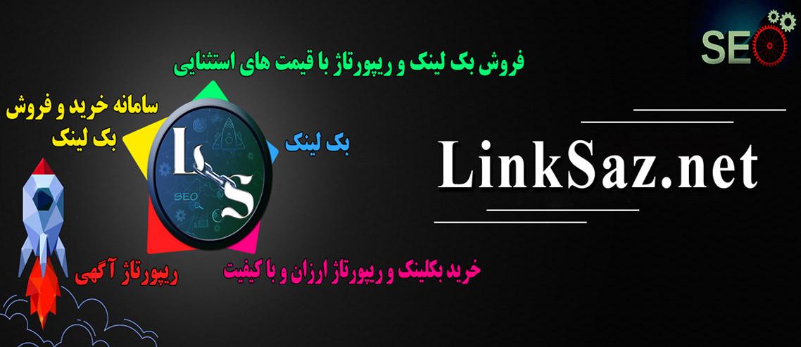 درامد از طریق وبلاگ